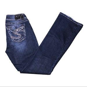 Silver Suki Surplus Dark Wash Jeans Size 2/26